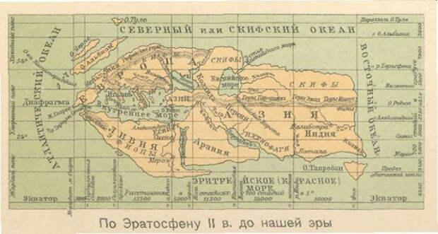 Геродот о Гиперборее.