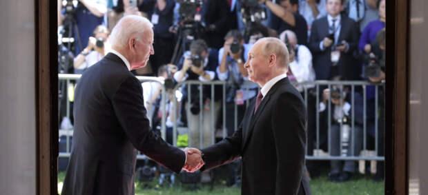 Триумф заниженных ожиданий: пресса США о встрече Байдена с Путиным