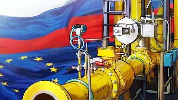 """""""Северный поток"""" переправил в Европу 400 миллиардов кубометров газа"""