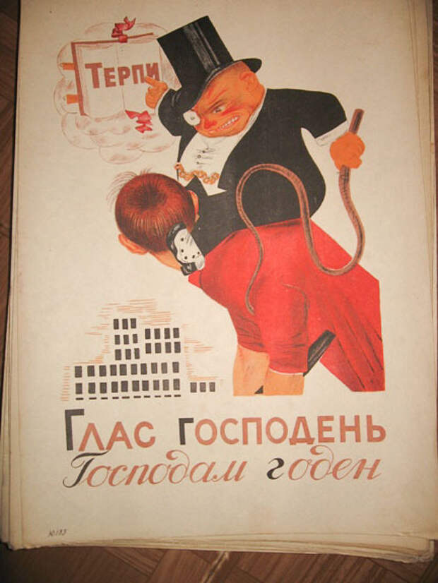 Азбука, 1933 г.