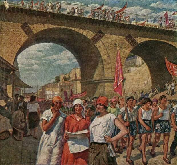 Первомай в картинах советских художников.