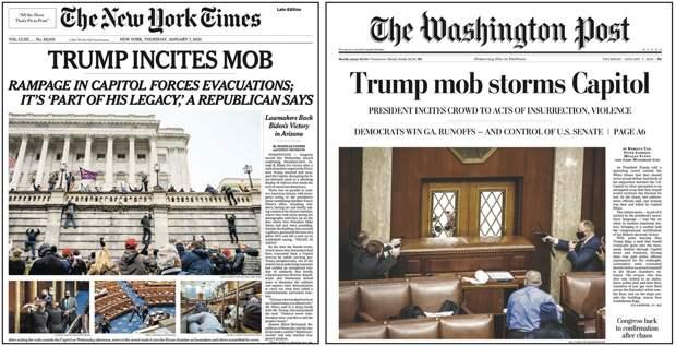 В США - экстремисты и бандиты, а в России, Сирии, Белоруссии - протестующие. Смотри не перепутай