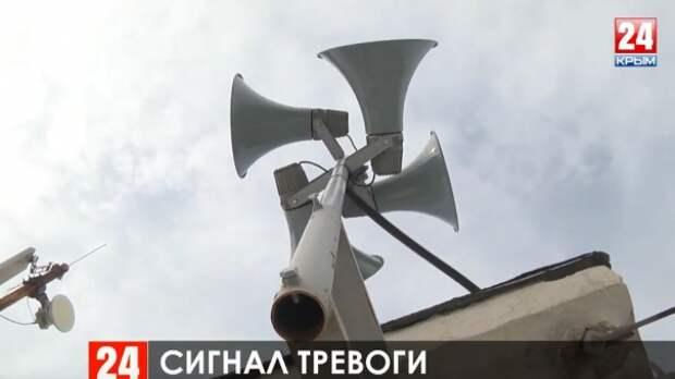 «Внимание всем!»: в Севастополе проверили сигнал тревоги
