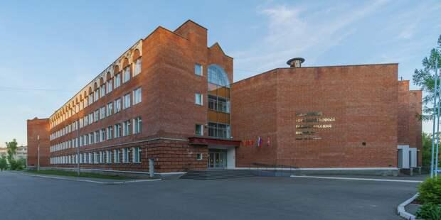 Студентка пединститута в Глазове победила во всероссийском конкурсе «Педагог 21 века»