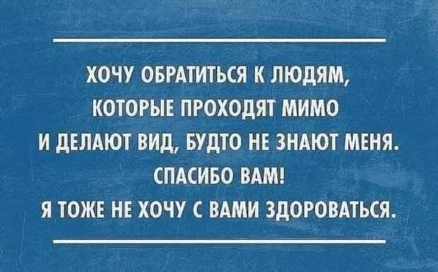 Женский юмор в картинках. Нежный юмор. Подборка milayaya-umor-milayaya-umor-22140224072020-7 картинка milayaya-umor-22140224072020-7
