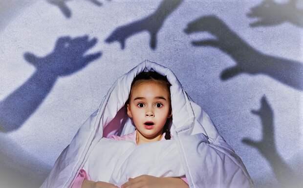 Не учите детей страхом!