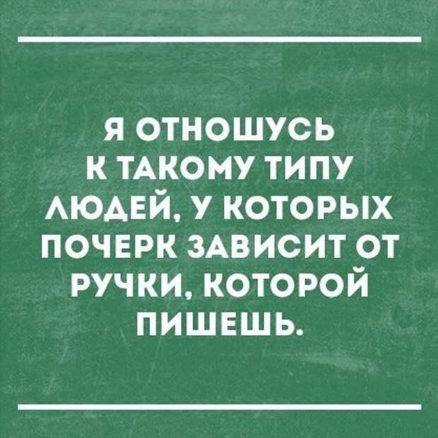 ytiSyWrUBGY