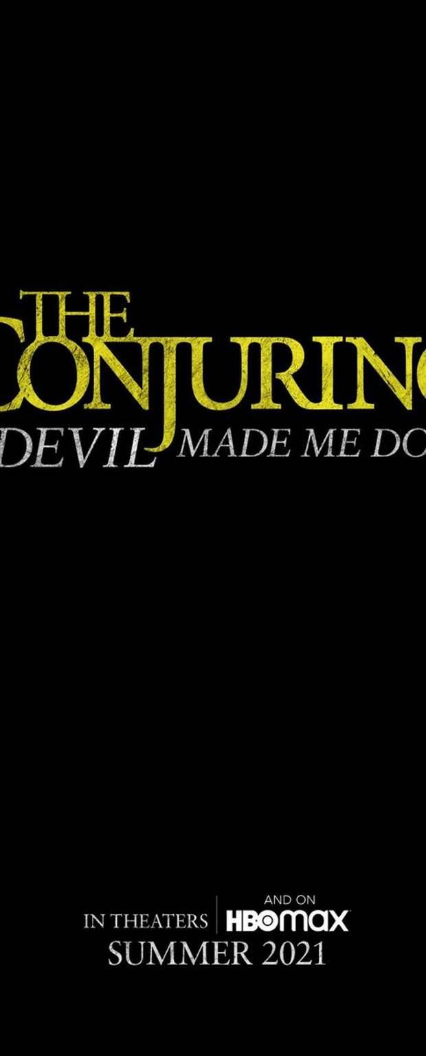 Новый трейлер к фильму «Заклятие 3: По воле дьявола»