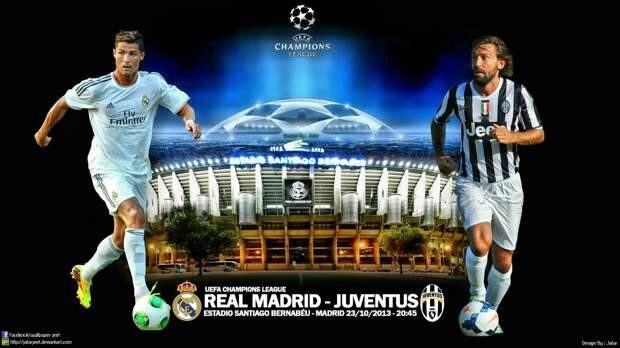 «Ювентус» — «Реал» Мадрид. Прогнозы экспертов.