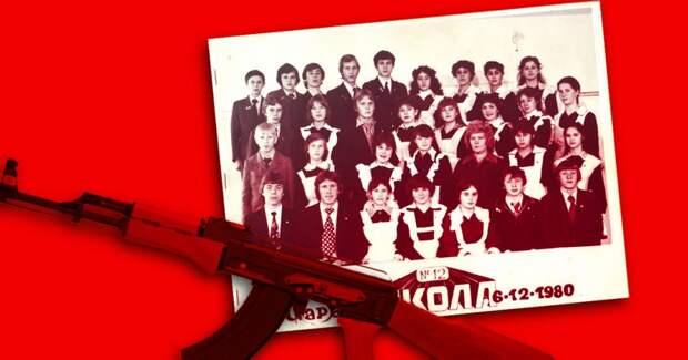 7 страшных фактов о первом захвате заложников в СССР