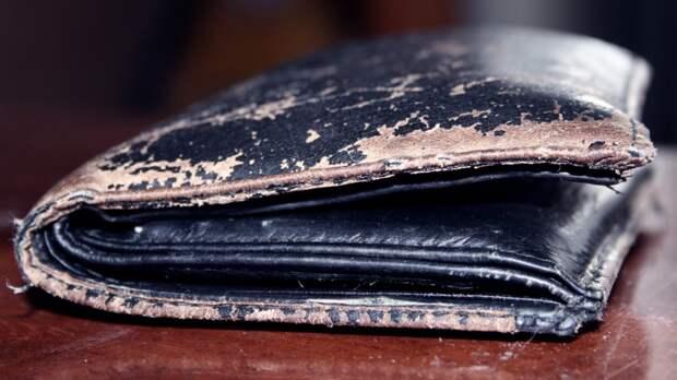 Вещи, которые притягивают бедность — Психология денег