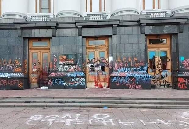 Ущерб от надругательства над офисом Зеленского оценили в 72 тысячи долларов