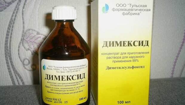 Ожог моно получить от контакта с бытовой химией и медикаментами. / Фото: ruxa.ru