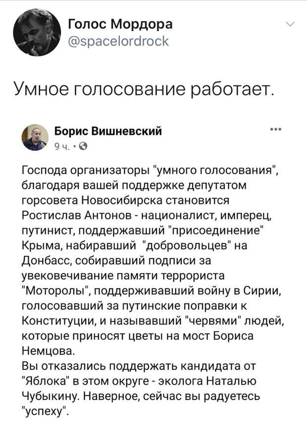 Вмешивающийся во все выборы в мире Путин не смог вмешаться в собственные?