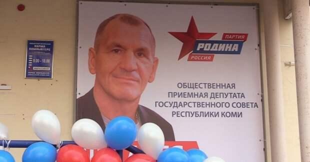 В Сыктывкаре с обращениями горожан будут работать волонтеры от имени Шугалея