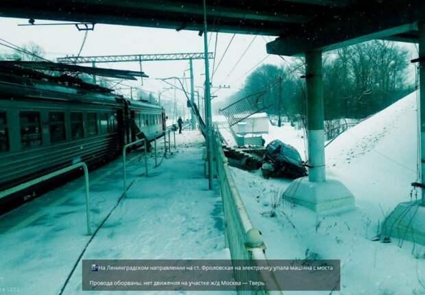Несколько электричек Ленинградского направления задержатся из-за ДТП
