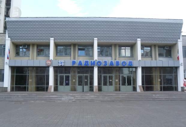 Ижевский радиозавод исключили из реестра оборонных предприятий
