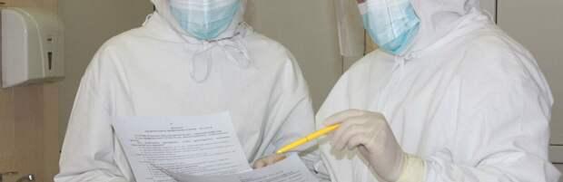При ж/д больнице открыт Call-центр для родственников заражённых