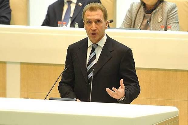 ВЭБ планирует выделить на поддержку экономики 850 млрд рублей
