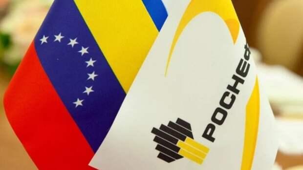 Бизнес вВенесуэле «Роснефть» продала для совершенствования структуры активов