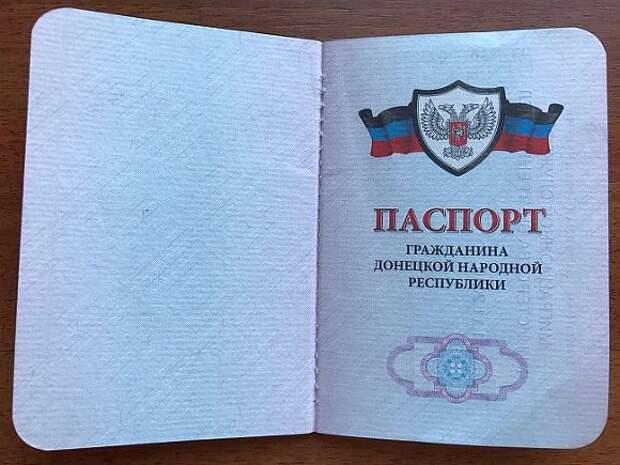 СБ Украины: Танкист из ДНР рассказал, как российские военные координируют действия ополченцев