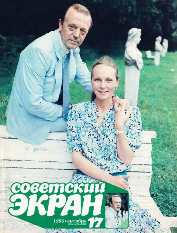 sovetskii ekran_1986_17