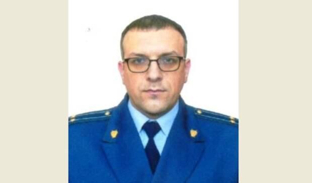 Экс-прокурор Пономаревского района выиграл суд у Генпрокуратуры РФ