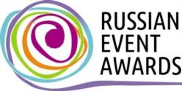 До 20 сентября продлен прием заявок для участия в регконкурсе Национальной премии Russian Event Awards ПФО и УФО