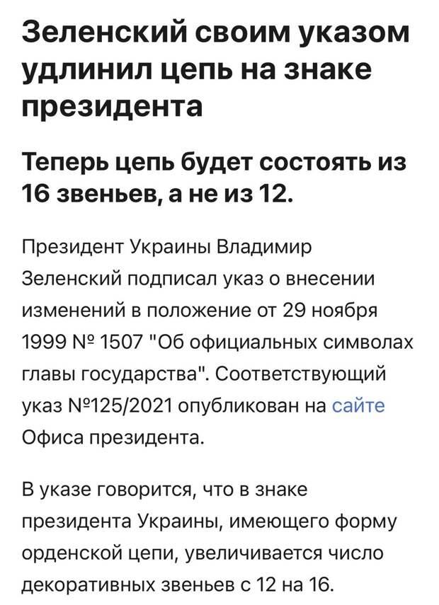 Украинского актера не пустили на переговоры
