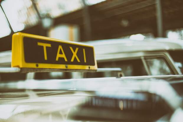 Иркутянку оштрафовали за оскорбление таксиста
