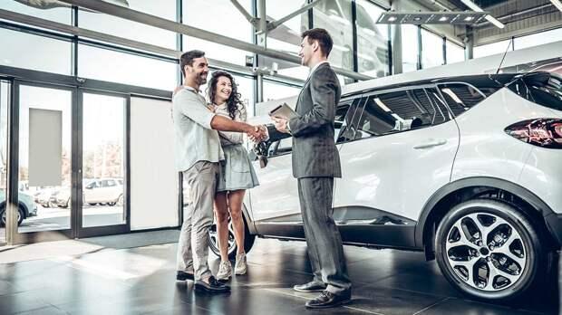 Когда лучше покупать новое авто и продавать старое: советы эксперта
