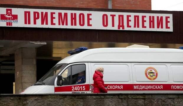 В России за сутки выявили 27,2 тысячи заразившихся коронавирусом