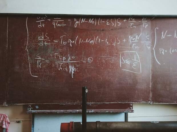 Шестиклассник устроил стрельбу из «Сайги» в пермской школе