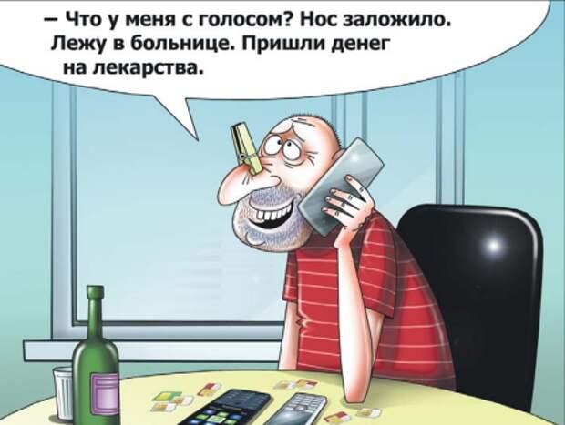 Полицейские СЗАО задержали в Ярославле телефонного афериста