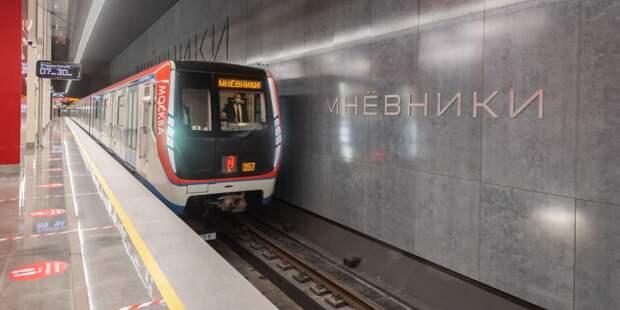 Открыто еще две станции Большой кольцевой линии