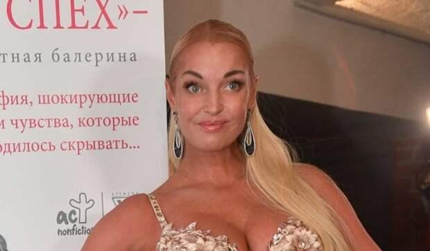 Волочкова удивила эстетичной фотографией: Элегантная красавица