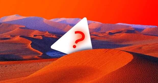 Тест: Слабо назвать самые-самые места Земли?