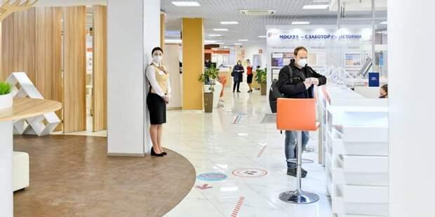 Собянин открыл шестой флагман сети центров госуслуг «Мои документы»