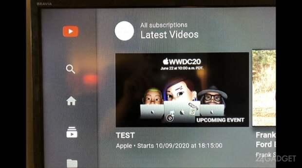 Презентация iPhone 12 может состояться уже 12 сентября