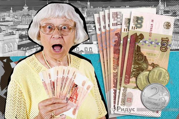 Эксперт назвал способы досрочного выхода на пенсию