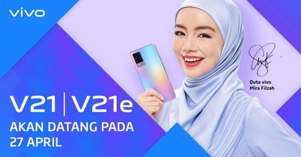 Смартфон vivo V21 получит тонкий корпус и продвинутую 44-Мп селфи-камеру с оптической стабилизацией