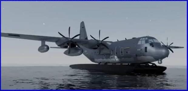 Проект MC-130J Amphibious Capability: транспортный «Геркулес» на поплавках
