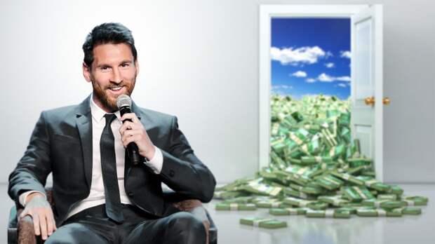 Раскрыта зарплата Месси в «Барселоне»: невероятные полмиллиарда за 4 года