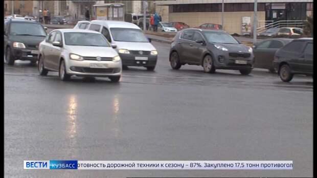 Кузбассовцам рассказали, как подготовить автомобиль к зиме