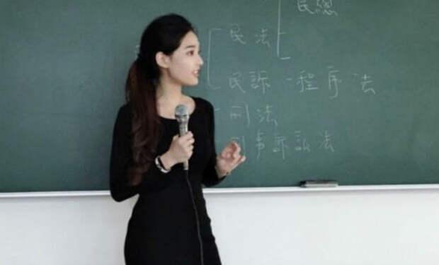 Тайваньские студенты прославили длинноногую учительницу на весь мир