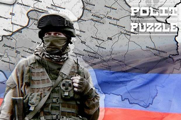 Михеев: РФ сыграла на опережение у своих границ, поставив американцев в раскорячку