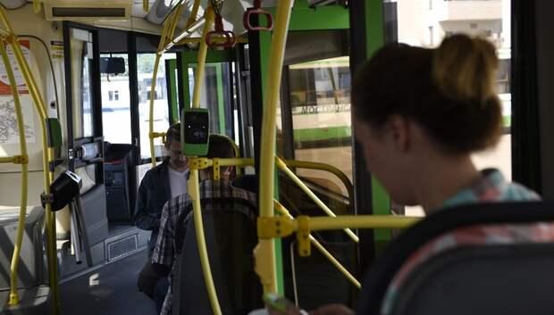 Число пассажиров в подмосковных автобусах выросло на 11% за неделю