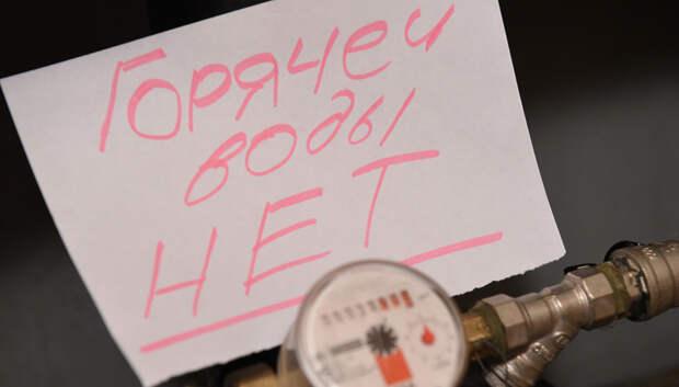 4 дома остались без горячей воды из‑за прорыва трубы на улице Машиностроителей