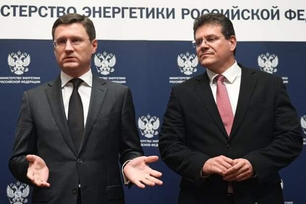 А.Новак и комиссар по энергетике Марош Шефчович, фото с сайта visualrian.ru