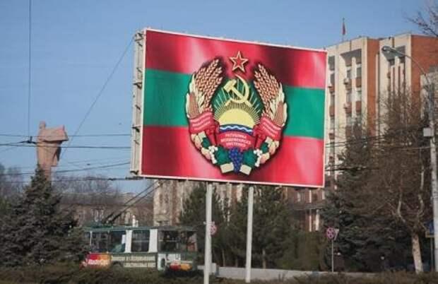 Русская ПРАВДА: Приднестровье: что Россия планирует делать с 500.000 своих соотечественников?